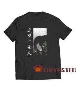Attack On Titan Protect The Wall T Shirt